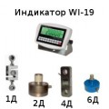 Динамометры растяжения ДЭП6, 1 класса по ISO376 (погрешность 0,24%)