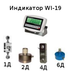 Динамометры сжатия ДЭП6, 2 класса по ISO376 (погрешность 0,45%)