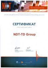 Сертификат за участие в 11-й международной выставке «NDT»